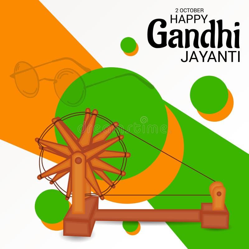 Gelukkige Gandhi Jayanti stock illustratie
