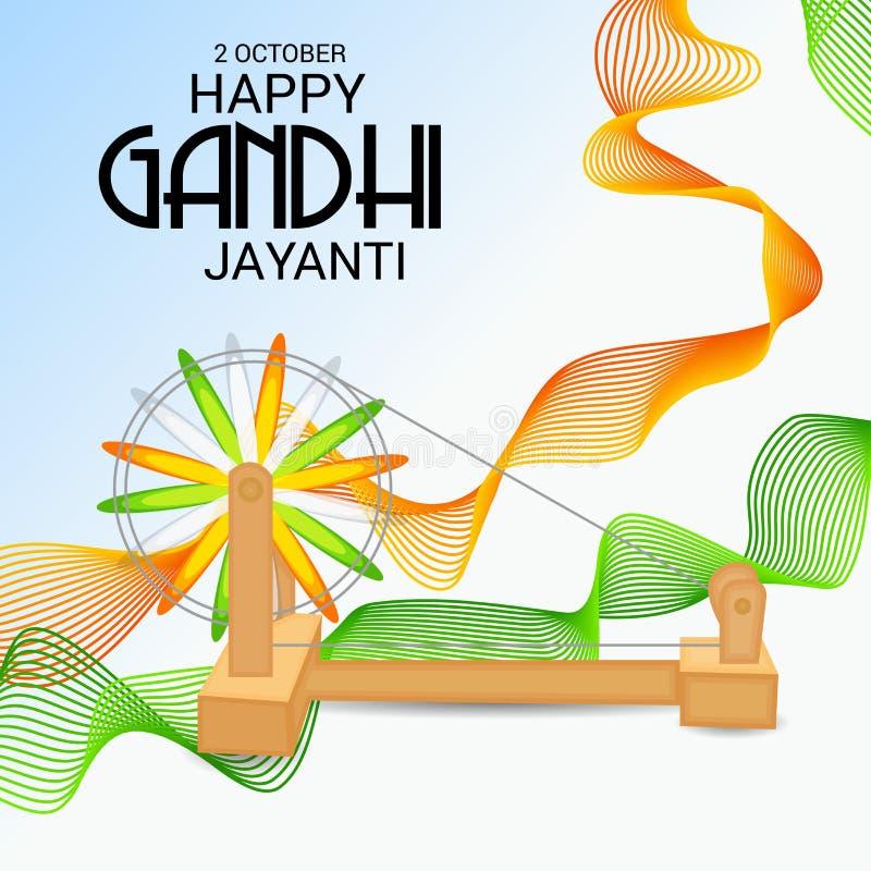 Gelukkige Gandhi Jayanti royalty-vrije illustratie