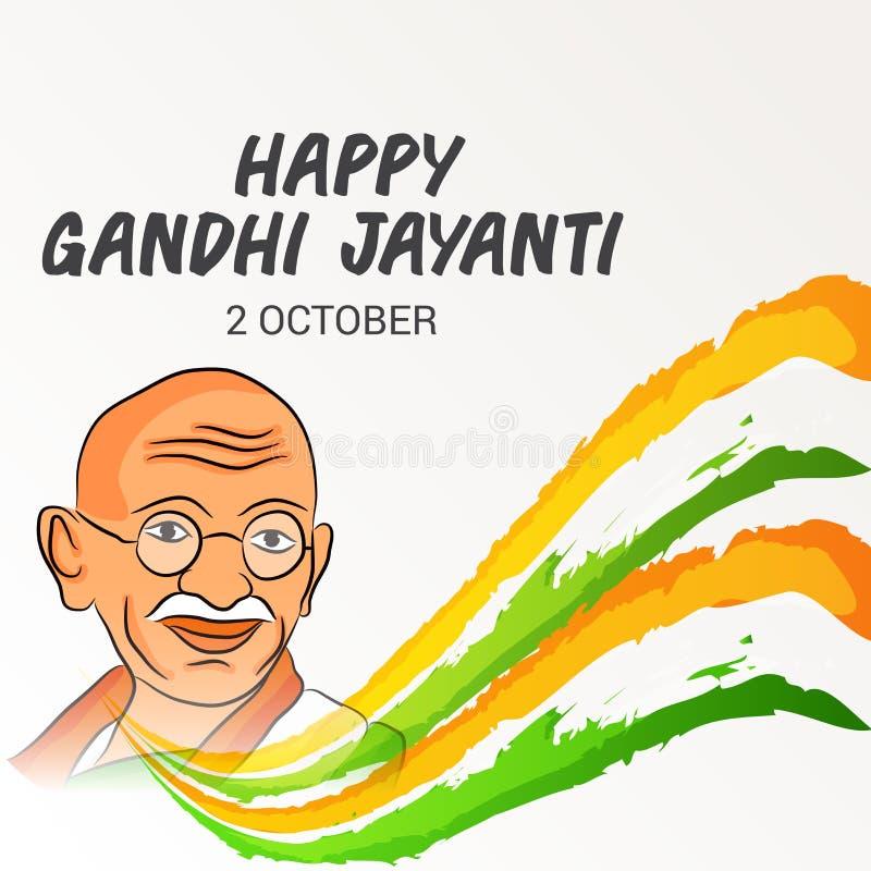 Gelukkige Gandhi Jayanti vector illustratie