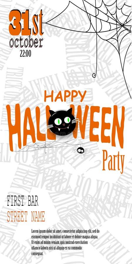 Gelukkige Halloween-uitnodigingskaart met spiderweb en tekst royalty-vrije illustratie