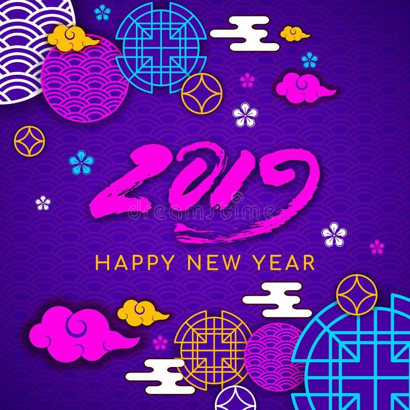 2019 gelukkige het Nieuwjaarprentbriefkaar van Aziaten, Oosterse Aziatische traditionele Koreaanse Japanse Chinese de decoratieel stock illustratie