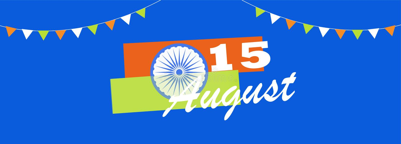 Gelukkige Indische van de de vieringsvlag van de Onafhankelijkheidsdag van de de borstelkleur de groetachtergrond stock illustratie