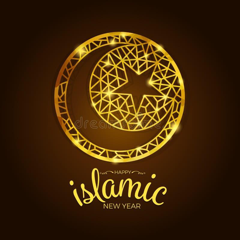 Gelukkige Islamitische nieuwe jaarbanner met abstracte gouden lijnmaan en ster in cirkel vectorontwerp stock illustratie