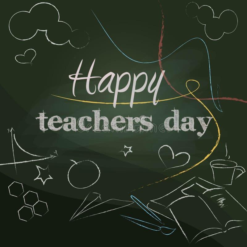 Gelukkige lerarendag vector illustratie