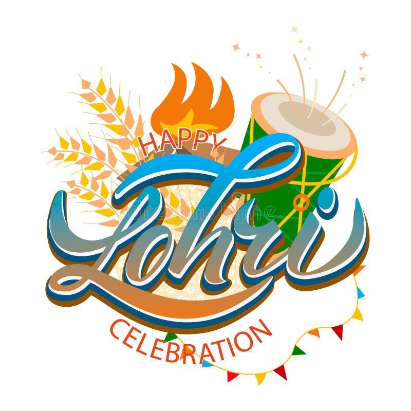 Gelukkige Lohri-achtergrond voor Punjabi-festivalviering vector illustratie