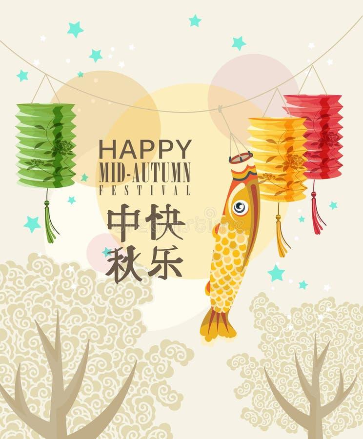 Gelukkige Medio Autumn Festival-achtergrond met lantaarn stock illustratie