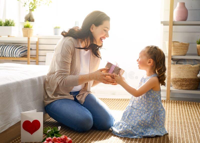 Gelukkige moeder`s dag royalty-vrije stock foto