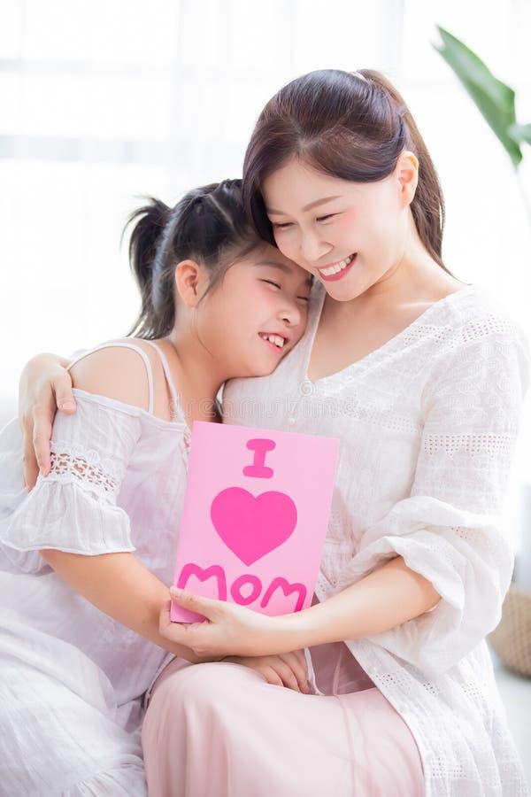 Gelukkige moederdag royalty-vrije stock afbeeldingen
