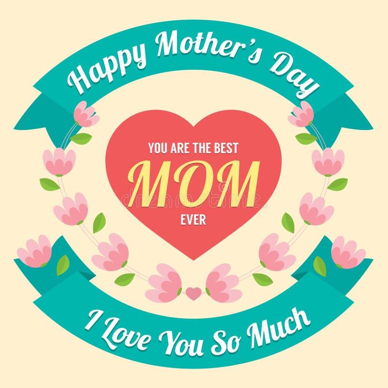 Gelukkige Moedersdag vector illustratie