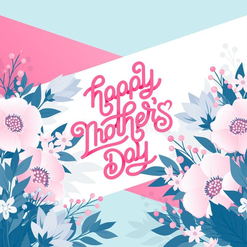 Gelukkige mooie de groetkaart van de Moedersdag Heldere vectorillustratie met kleurrijke tendens bloemenpatroon en moedersdag stock illustratie