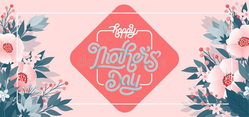 Gelukkige mooie de groetkaart van de Moedersdag Heldere vectorillustratie met kleurrijke tendens bloemenpatroon en moedersdag vector illustratie