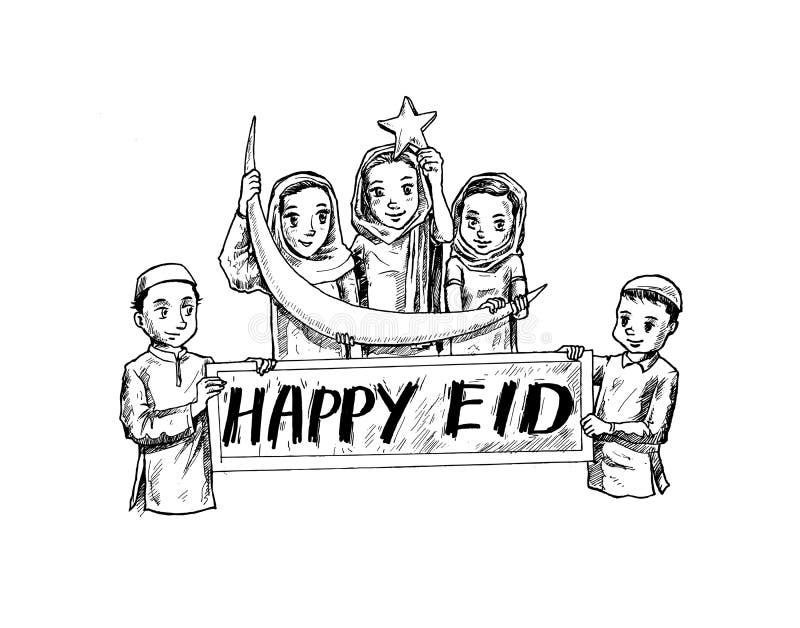 Gelukkige Moslimkinderen met Ramadan Icons royalty-vrije illustratie