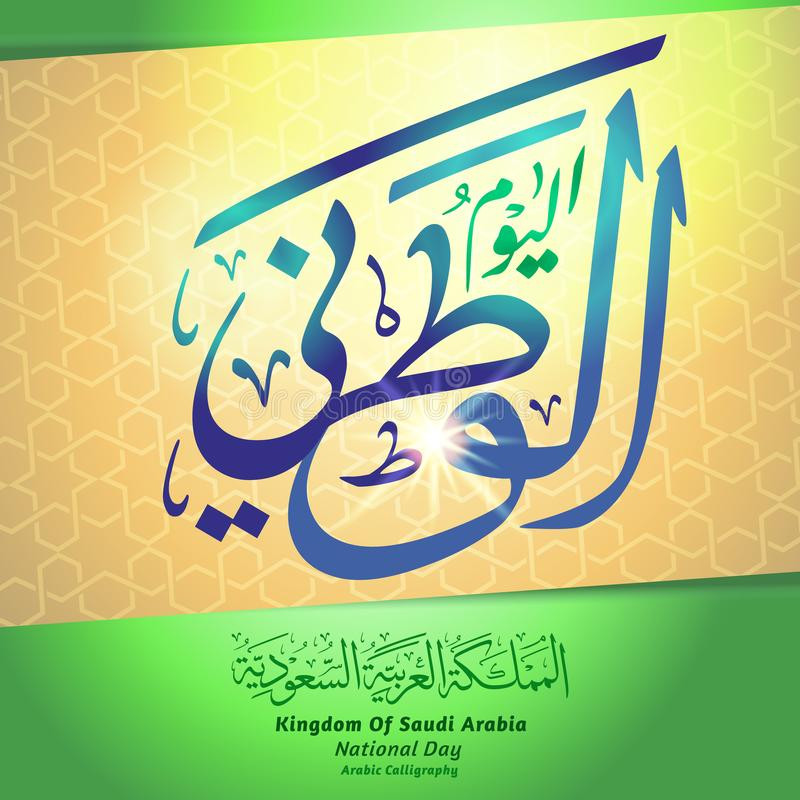 Gelukkige nationale de dagkalligrafie van onafhankelijkheidssaudi-arabië stock fotografie