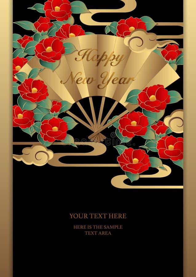 Gelukkige nieuwe de hulprec van de jaar retro Japanse stijl de wolkengolf van de cameliabloem en gouden gevouwen ventilator vector illustratie