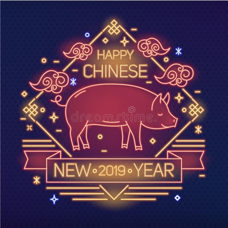 Gelukkige nieuwe het jaar feestelijke banner van 2019 met leuk die varken met gloeiende neonlijnen op donkere achtergrond wordt g stock illustratie