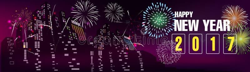 Gelukkige Nieuwjaar 2017 banner royalty-vrije illustratie