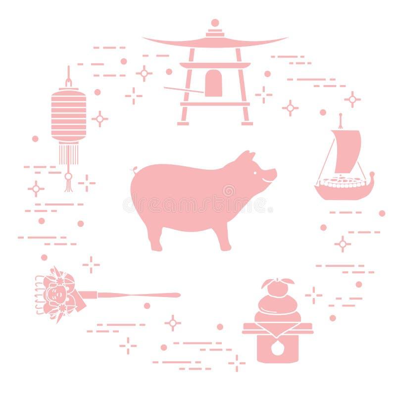 Gelukkige Nieuwjaar 2019 kaart Nieuwjaarsymbolen in Japan Beer, lantaarn, klok, mochi, sinaasappel, schatschip Feestelijke tradit royalty-vrije illustratie