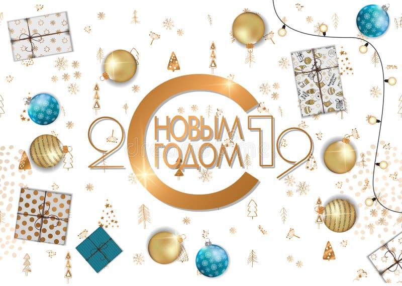2019 Gelukkige Nieuwjaarachtergrond met de winter bos Russisch vertaal Gelukkig Nieuwjaar vector illustratie