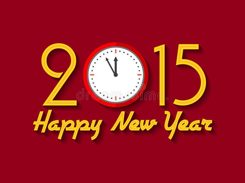2015 Gelukkige Nieuwjaarachtergrond met klok royalty-vrije illustratie