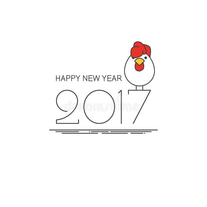 2017 Gelukkige Nieuwjaarillustratie met haan vector illustratie