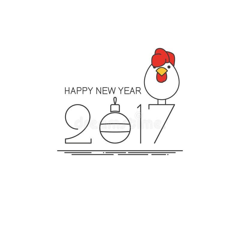 2017 Gelukkige Nieuwjaarillustratie met haan en Kerstmisstuk speelgoed royalty-vrije illustratie