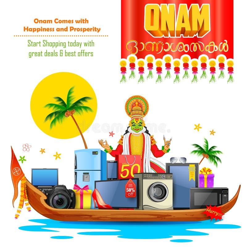 Gelukkige Onam-verkoopaanbieding vector illustratie