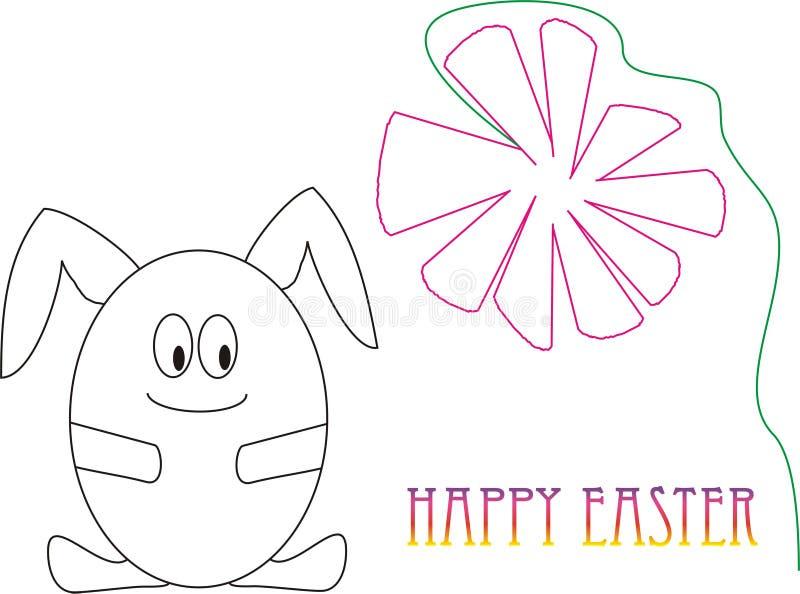 Gelukkige Pasen! stock fotografie