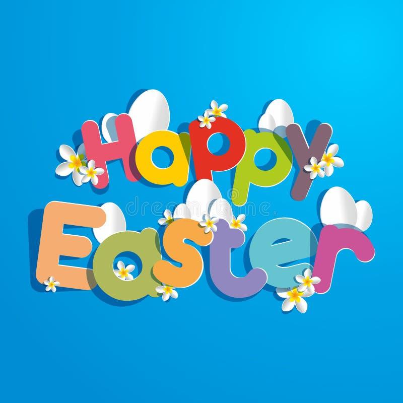 Gelukkige Pasen-kaart vector illustratie
