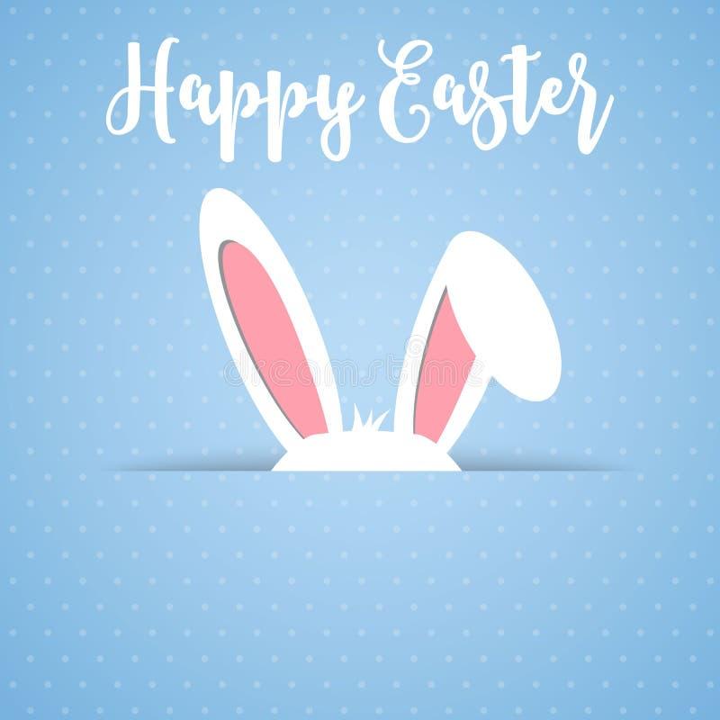 Gelukkige Pasen-kaart met konijnoren vector illustratie