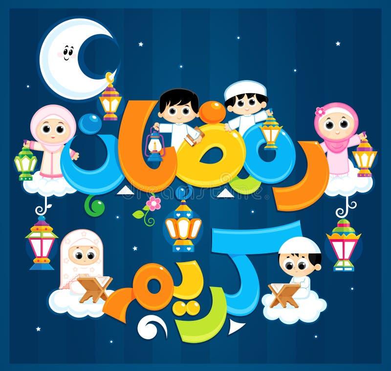 Gelukkige Ramadan royalty-vrije illustratie