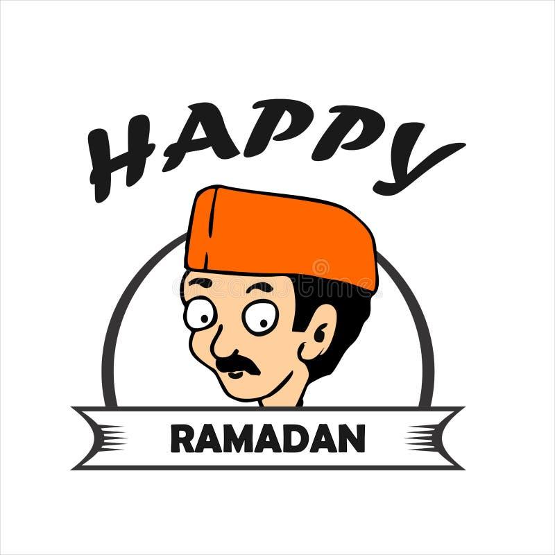 Gelukkige Ramadan stock illustratie