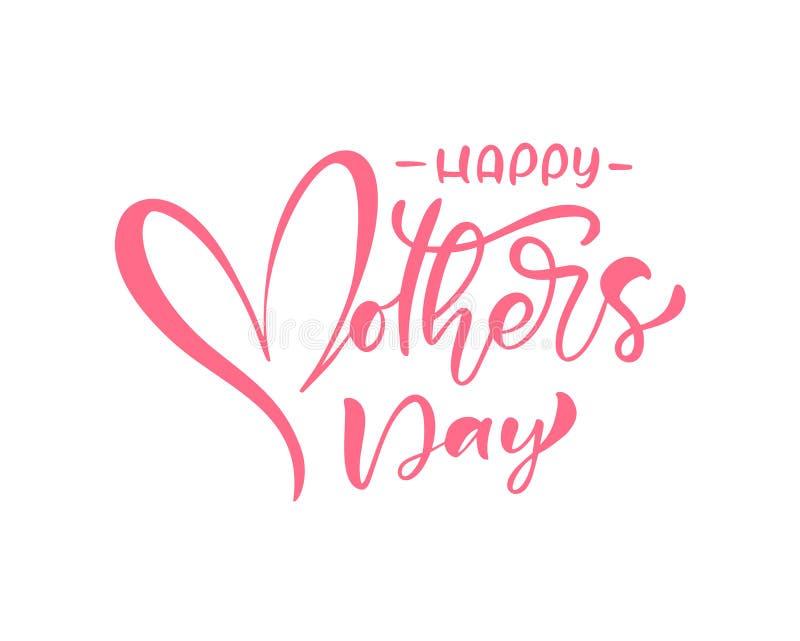 Gelukkige roze de kalligrafietekst van de Moedersdag Moderne het van letters voorzien hand getrokken uitdrukking Beste mamma ooit stock illustratie