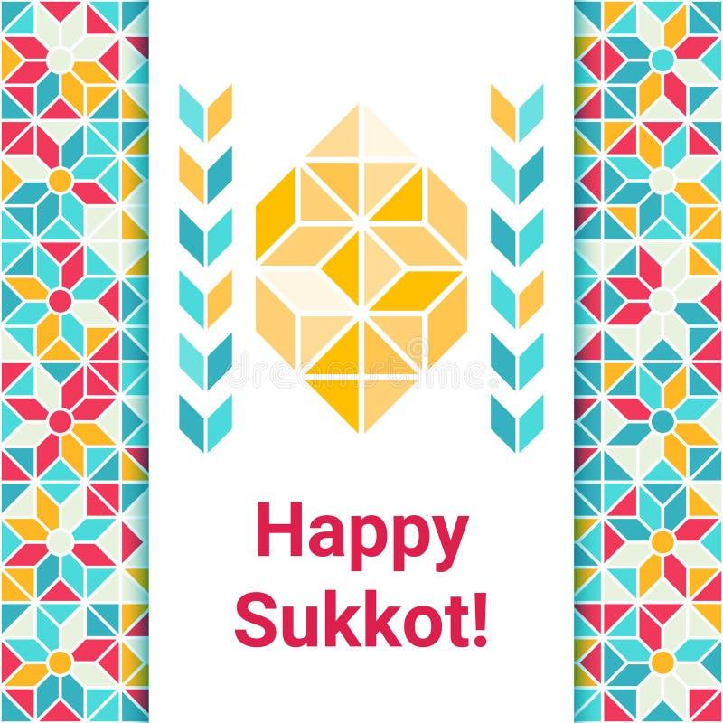 Gelukkige Sukkot-groetkaart met etrog royalty-vrije illustratie