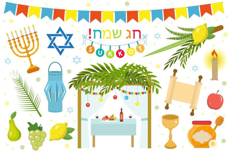 Gelukkige Sukkot-pictogramreeks, vlak, beeldverhaalstijl royalty-vrije illustratie