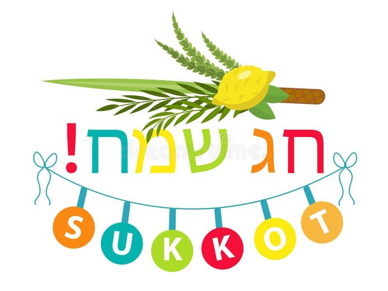 Gelukkige Sukkot-typografie vlakke stijl met etrog, lulav, Arava, Hadas vector illustratie