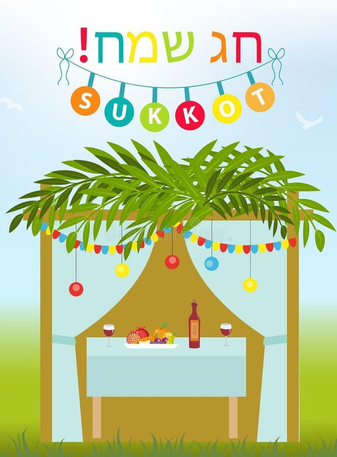 Gelukkige Sukkot-vlieger, affiches, uitnodiging Sukkotmalplaatje voor uw ontwerp vector illustratie