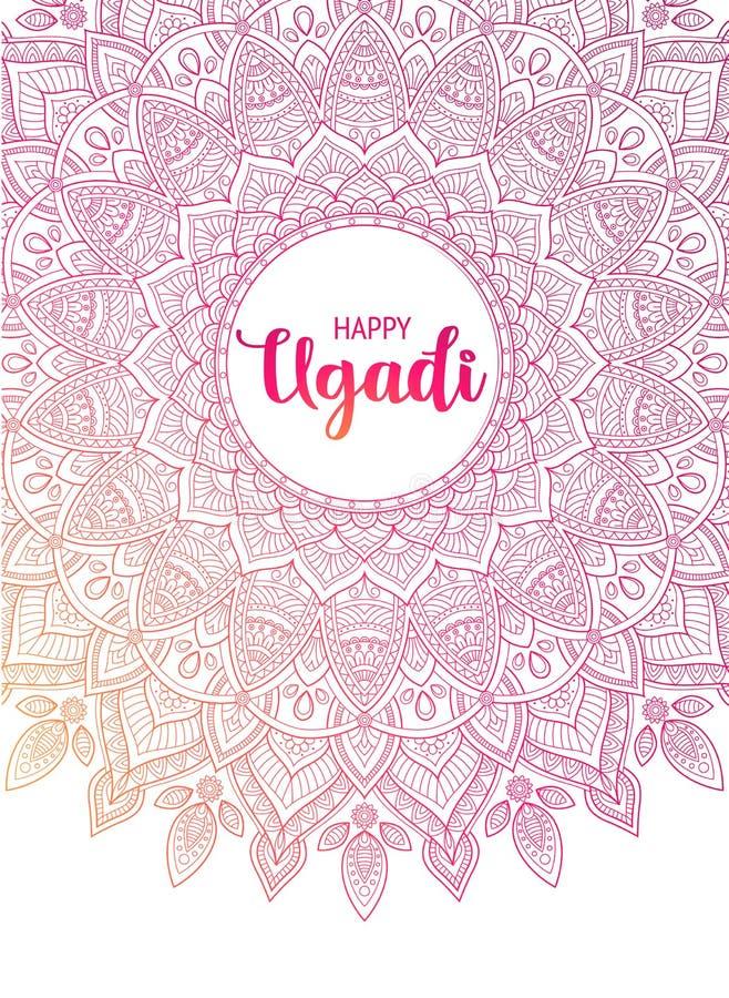 Gelukkige Ugadi De kaart van de malplaatjegroet voor vakantie Mandalaachtergrond, behang, achtergrond stock illustratie