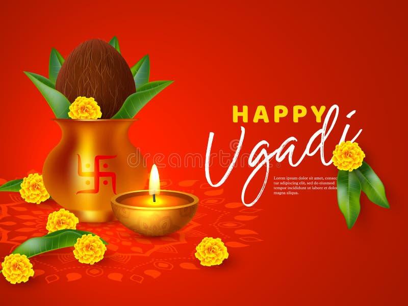 Gelukkige Ugadi-vakantiesamenstelling stock illustratie