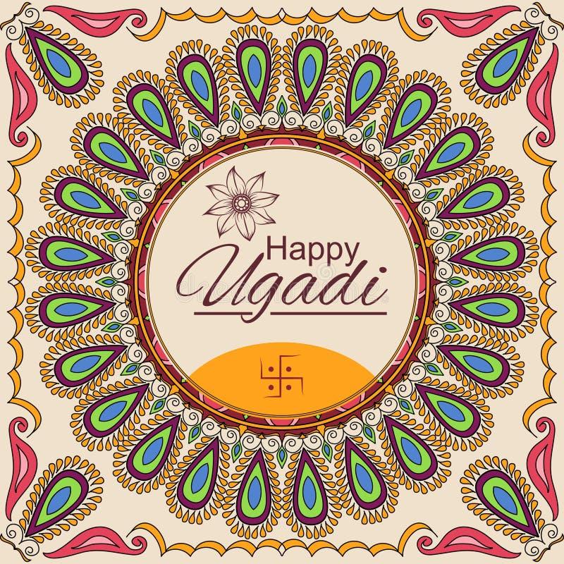 Gelukkige Ugadi! Vectorgroetkaart met mandalakader Indische maan nieuwe jaarviering stock illustratie