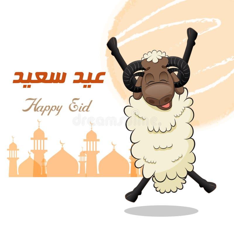 Gelukkige Zekere Mooie Moslimvrouw stock illustratie