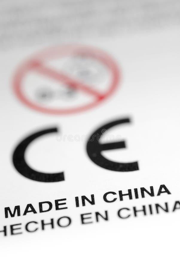 Gemaakt in China royalty-vrije stock foto's