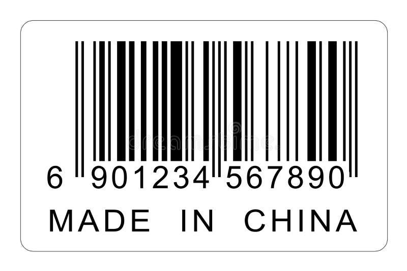 Gemaakt in China vector illustratie