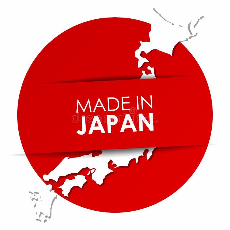 Gemaakt in de Vlag van Japan vector illustratie
