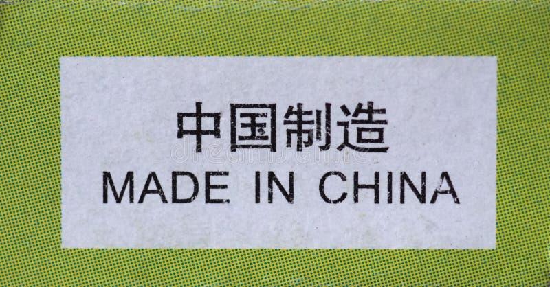 Gemaakt in het etiket van China stock foto's
