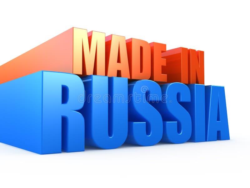 Gemaakt in Rusland royalty-vrije illustratie
