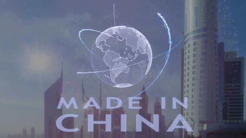 Gemacht in China-Text mit Hologramm 3d der Planet Erde gegen den Hintergrund der modernen Metropole lizenzfreie abbildung