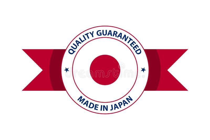 Gemacht im Japan-Qualitätsstempel Auch im corel abgehobenen Betrag stock abbildung