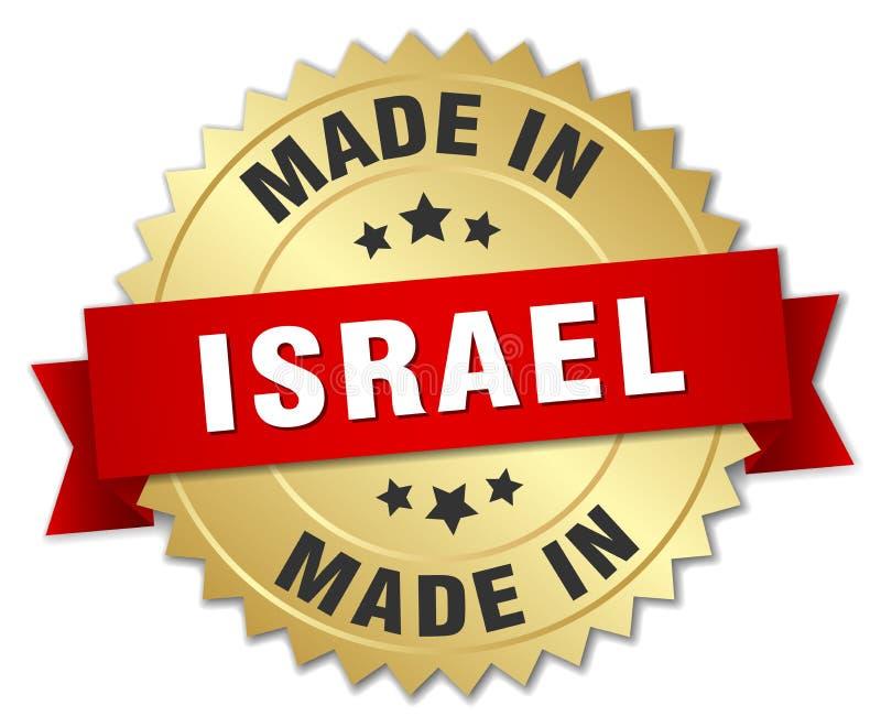 gemacht in Israel-Ausweis lizenzfreie abbildung