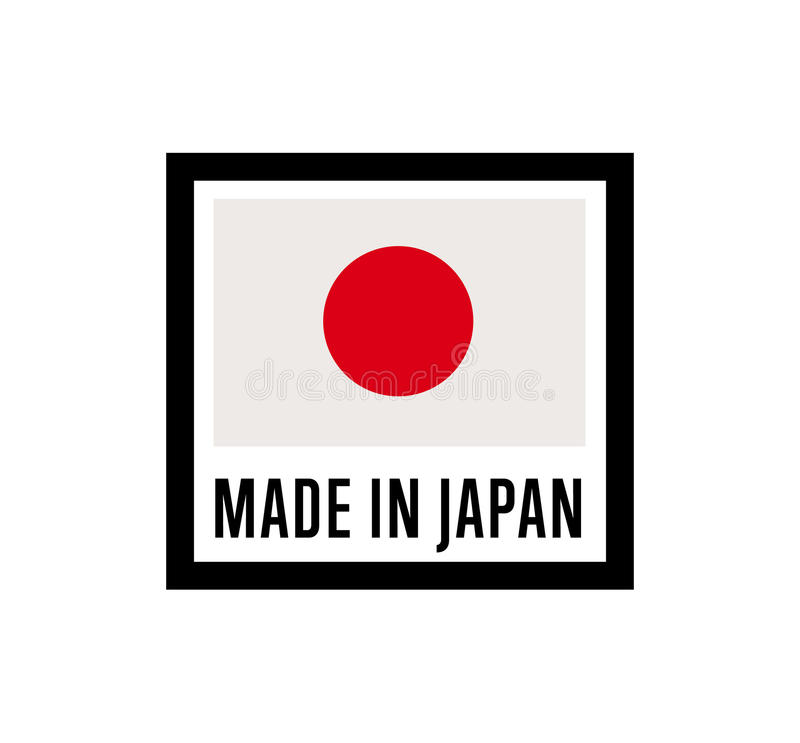 Gemacht in Japan lokalisierte Vektoraufkleber für Produkte stock abbildung