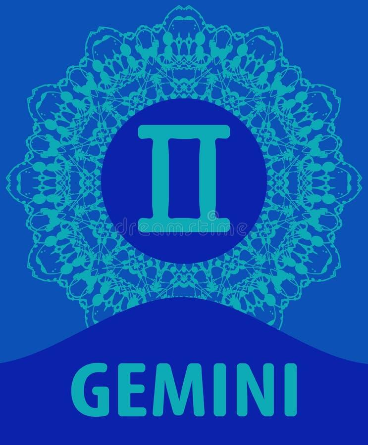 gemini kopplar samman Zodiaksymbol med mandalatrycket också vektor för coreldrawillustration royaltyfri illustrationer